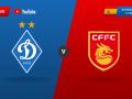 Динамо – Хэбэй Чайна Форчун: видео онлайн трансляция товарищеского матча