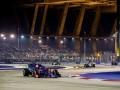 Формула-1 официально отменила еще три Гран-при