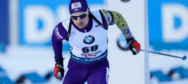 Рупольдинг: Прима и Пидручный финишировали в ТОП-10 по итогам спринта