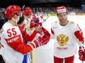Россия – Швейцария: прогноз и ставки букмекеров на матч ЧМ по хоккею