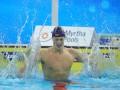 Сегодня Романчук выступит в финале чемпионата Европы на короткой воде