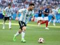 СМИ: Месси вернется в сборную Аргентины