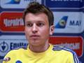 Ротань: Нам бы очень хотелось порадовать украинцев
