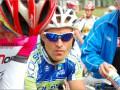 Race Horizon Park 2013 : Третий день международной велогонки