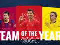 Стали известны номинанты на попадание в команду года УЕФА