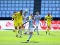 Сельта - Вильярреал 0:1 видео гола и обзор матча Ла Лиги