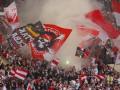 Для футбольных фанатов в России готовят список запрещенных символов