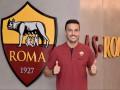 Педро стал игроком Ромы