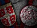 Сербия – Швейцария: прогноз и ставки букмекеров на матч ЧМ-2018