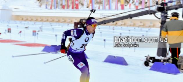 Рупольдинг: Украина стала седьмой в мужской эстфете, победила Норвегия
