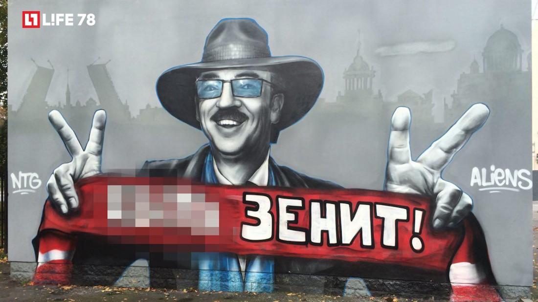 Граффити с Михаилом Боярским