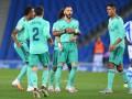 Реал одержал победу над Сосьедадом и вышел на первое место в Ла Лиге