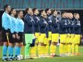 УАФ обжаловала техническое поражение сборной в матче со Швейцарией