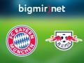 Бавария - Лейпциг 3:0 Онлайн трансляция матча чемпионата Германии
