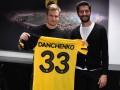 Украинец Данченко подписал контракт с АЕКом
