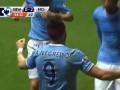 Ньюкасл – Манчестер Сити - 0:2 Видео голов матча