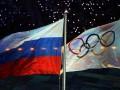 Российским атлетам запретили выступать на Олимпиаде под флагом РФ