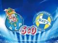 Соперники Шахтера: Порту выносит БАТЭ в первом матче