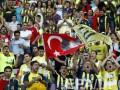 Автобус с болельщиками Локомотива закидали камнями в Турции