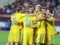 Украина – Турция 2:0 видео голов и обзор матча
