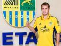Новичок Металлиста: Я перешел в одну из самых сильных команд Украины (ВИДЕО)