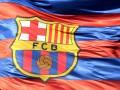Барселона продаст ряд игроков, чтобы насобирать денег на трансферы Неймара и Мартинеса