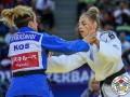 Дарья Белодед выиграла чемпионат мира