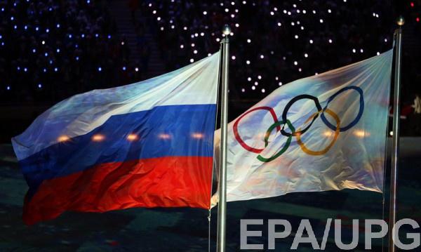Российским атлетам запретили выступать на Олимпиаде под государственным флагом