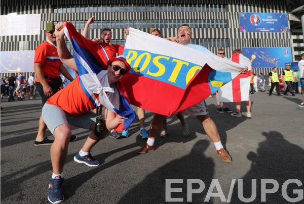 Российские фанаты на Евро-2016