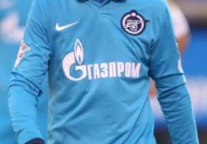 Газпром станет спонсором еще одного футбольного клуба