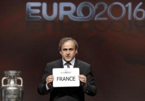 Франция определилась с городами, которые примут Евро-2016