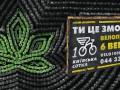 В Киеве состоится любительская велогонка