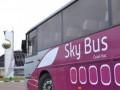 Аэропорт Борисполь - Киев. Билеты на Sky Bus стали доступны в интернете