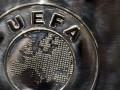 Европейский суд не будет рассматривать иск Суперлиги к УЕФА в ускоренном порядке