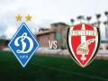 Динамо Киев – Скендербеу: онлайн трансляция матча Лиги Европы