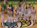 Украина - Болгария: Видео лучших моментов матча отбора Евробаскета-2017