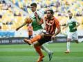 Шахтер  - Александрия 1:0 Видео гола и обзор матча чемпионата Украины
