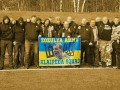 Литовские фанаты поддержали Зозулю