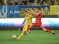 Сербия - Украина: где смотреть матч отбора на Евро-2020