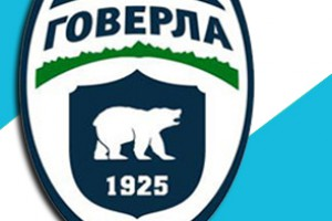 ФК Говерла-Закарпатье