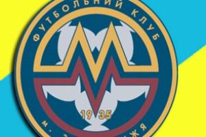 ФК Металлург Запорожье