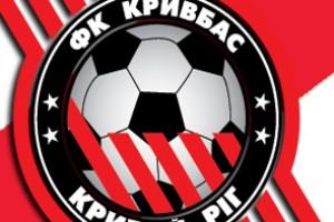 ФК Кривбасс Кривой Рог