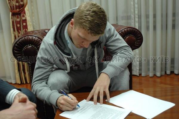 Никита Корзун подписал контракт с Динамо Киев