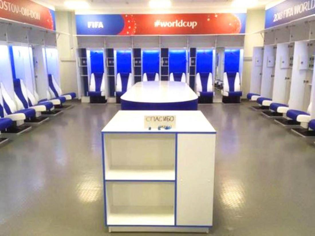 Игроки сборной Японии убрали за собой раздевалку команды