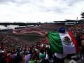 Формула-1: анонс Гран-при Мексики