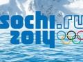 Внимание на экран: Где смотреть Олимпийские игры в Сочи