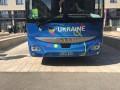 Мечта рождает победителей: Как выглядит автобус сборной Украины на Евро-2016