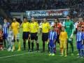 Матч за Суперкубок Украины примет Одесса