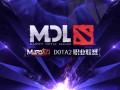 MarsTV League 2016 Autumn: Расписание матчей турнира по Dota 2