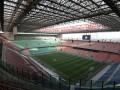 Интер и Милан представили проекты нового стадиона